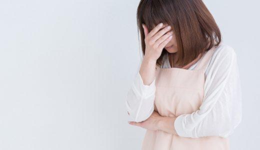 【お悩みコラム】最近突然咳が止まらなくなります