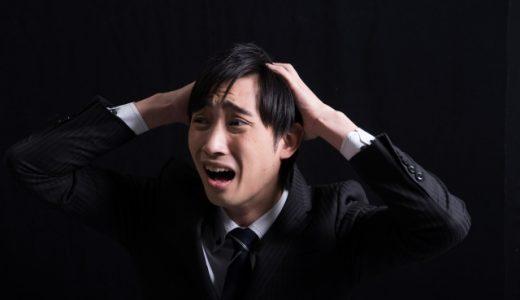 【健康豆知識】女性だけじゃない。なぜカンジダ症が起こるのか?