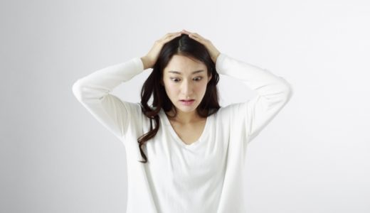 【健康豆知識】クラミジアが目に感染すると結膜炎になる
