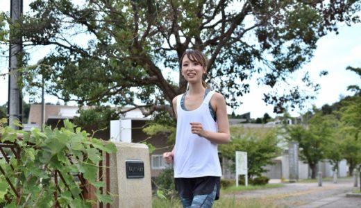 【健康豆知識】1日8,000歩で健康になる